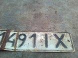 Номер авто 2, фото №4