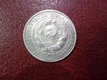 Подборка 20 копеечных монет 1922-23-24-25-28-29-30 годов, фото №4
