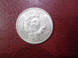 Подборка 20 копеечных монет 1922-23-24-25-28-29-30 годов, фото №12