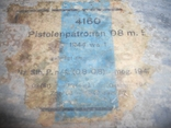 Икона 1944г. написана на циновке от немецких патронов...., фото №3