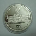 Украина медаль 2017года.НБУ — 100 лет, фото №3