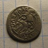 Монета Валахии, фото №4