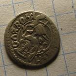 Монета Валахии, фото №5