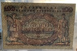 100 гривень 1918 года. XF, фото №4