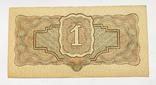 1 рубль 1934 года. aUNC., фото №3