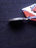 Медаль за отвагу на пожаре копия, фото №6