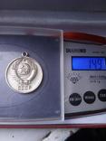 Медаль за отличную службу по охране общественного порядка  копия, фото №8
