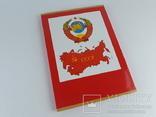 Альбом для монет СССР для 64+4 юбилейных рублей и копеек 1967 года, фото №6