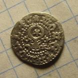 Монета Молдавии, фото №6