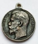 Медаль За зрабрость 4 степени., фото №3