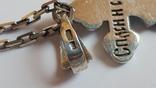 Крестик нательный с цепочкой. Серебро 925. Вес 7.8 г. Длина 50 см., фото №5