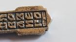 Крестик нательный с цепочкой. Серебро 925. Вес 10.7 г. Длина 60 см., фото №5