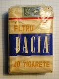Сигареты DACIA