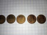 1 копейка 1970/71/72/73/74/75/76/77/78/79 гг., фото №4