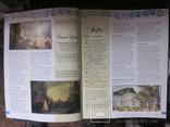 Альбомы известных композиторов. 66 шт.(бонус), фото №8