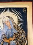 Икона «Остробрамская Божья Матерь», фото №8
