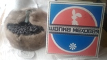Новая норковая серо-голубая шапка в родной коробке с бирками, фото №2