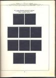 1941-1965рр. 3 альбоми б/у для марок СРСР з клеммташами. Більш, ніж 2500 клеммташів, фото №11
