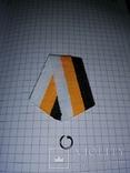 Колодка с Романовской лентой копия, фото №2