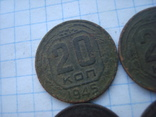 20 копеек 1943 1945, фото №3