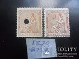 Испания. Классика. 1873 г.  2 марки  4 Pta. Высокий каталог.  MH, фото №2