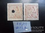 Испания. Классика. 1873 г.  2 марки  4 Pta. Высокий каталог.  MH, фото №3