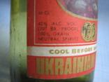 Украинская  водка  СССР  Артёмовский  ЛВЗ, фото №7