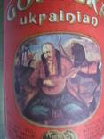 Украинская  водка  СССР  Артёмовский  ЛВЗ, фото №8