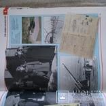 """День""""Д"""" Высадка в Нормандии+знак, фото №4"""