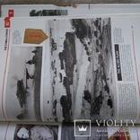 """День""""Д"""" Высадка в Нормандии+знак, фото №5"""