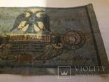 5 рублей 1918 года, фото №5