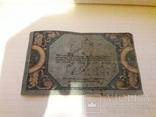 5 рублей 1918 года, фото №7