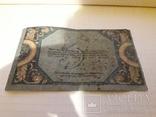 5 рублей 1918 года, фото №8