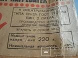 Элемент нагревательный к электрочайникам. Винтаж. СССР., фото №3