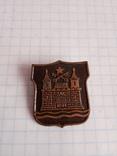 Riga / Рига 1201 г.   тяжелый мет., фото №2