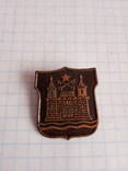 Riga / Рига 1201 г.   тяжелый мет., фото №3