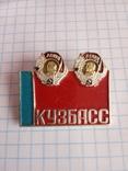 Значок  Кузбасс, фото №2