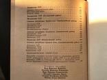 1986  География, фото №11