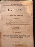 1909 Русско - Французский словарь, фото №6