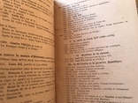 1909 Русско - Французский словарь, фото №8