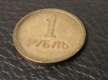Жетон 1 рубль СССР, фото №5