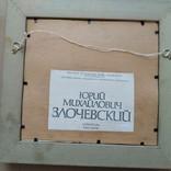 """""""Две дамы"""" см. техн. Ю.М.Злочевский (1922-1988), фото №5"""