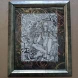 """Фигура""  б.см.техн. 2004 г., Н.Х., фото №2"