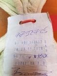 1 гривня Старого типа разных лет в банковском опломбированном мешке100 монет фото 4