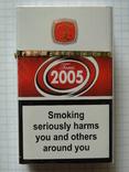 Сигареты 2005