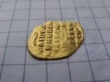 Золотая чешуя - Золотой в 1/4 Угорского Алексея Михайловича, фото №7