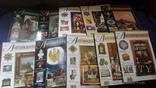 Подшивка журнала Антиквариат и коллекционирование за 2005год, фото №2