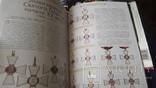 Подшивка журнала Антиквариат и коллекционирование за 2005год, фото №3