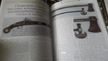 Подшивка журнала Антиквариат и коллекционирование за 2005год, фото №5