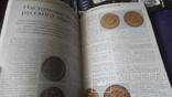 Подшивка журнала Антиквариат и коллекционирование за 2005год, фото №10
